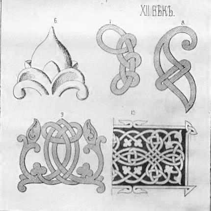17 век, вышивка скатерти